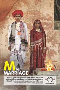 M for Marriage Child Bride Poster